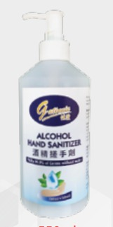 MEDI2U GATINNIE ALCOHOL HAND SANITIZER 550ML