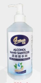 MEDI2U GATINNIE ALCOHOL HAND SANITIZER 550ML